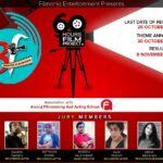 Filmania Film festival- 60 आवर्स फिल्ममेकिंग चैलेंज' युवा फिल्ममेकर्स के लिए सुनहरा अवसर.. जानें क्या है खास इस फिल्म फेस्टिवल में