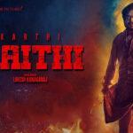 Kaithi- वो ब्लॉकबस्टर तमिल फिल्म जिसके हिन्दी रीमेक में दिखने वाले हैं अजय देवगन