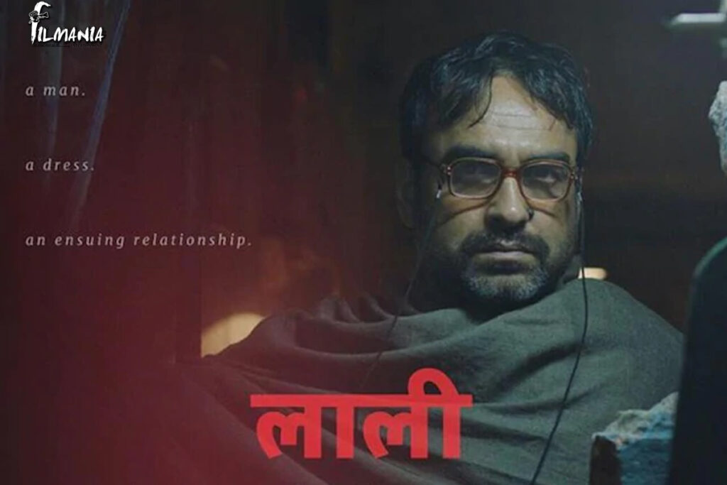 Laali Review