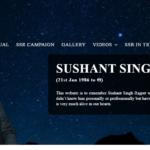 Sushant की पुण्यतिथी से एक दिन पहले शुरू हुई उनकी जिंदगी पर आधारित एक वेबसाइट